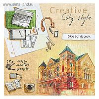 Скетчбук 150 х 150 мм, 80 листов «Городской стиль», твёрдая обложка, матовая ламинация, блок 80 г/м2