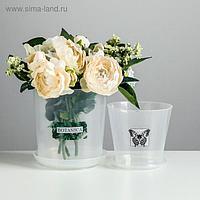 Набор кашпо с поддоном для орхидеи 2 в 1 Botanica, 0,8 и 1,6 л, 11 х 12 и 14 х 14 см