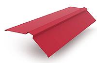 Планка конька плоского 190х190х2000 мм Матовый Красный RAL 3005