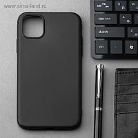Чехол Innovation, для iPhone 11, силиконовый, матовый, черный