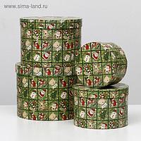"Набор круглых коробок 4 в 1 ""Рождественский переполох"", 23 х 23 х 16 - 13,5 х 13,5 х 8 см"