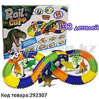 Игровой набор дорога автотрек с машинкой и динозаврами Fluorescent Track Car (Magic Track) 133 деталей А-9-5