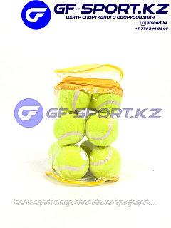 Мячики для большого тенниса набор! Доставка Алматы! Доставка по всем городам РК!