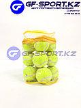 Мячики для большого тенниса набор! Доставка Алматы! Доставка по всем городам РК!, фото 2