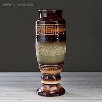 """Ваза напольная """"Вента Олимп"""", декор, цвет зелёный, 40 см, керамика"""