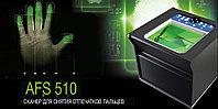 Afs 510 сканер для снятия отпечатков пальцев