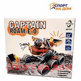 Конструктор робот Captain ROAM-E-O