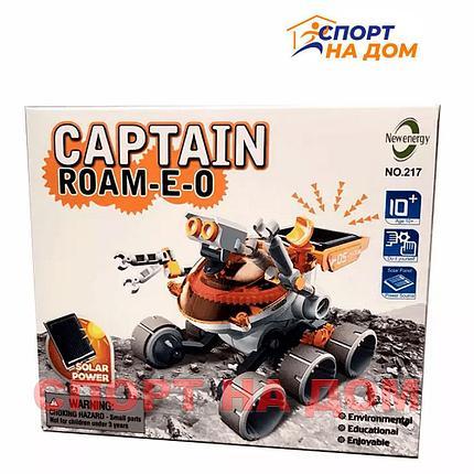 Конструктор робот Captain ROAM-E-O, фото 2