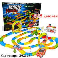 Игровой набор дорога автотрек с двумя машинками Track Car (Magic Track) 528 деталей W3011