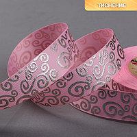 Лента репсовая с тиснением «Вьюнок», 25 мм, 18 ± 1 м, цвет розовый