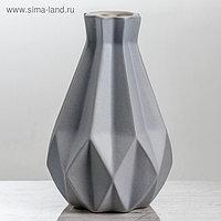 """Ваза настольная """"Оригами"""" №1, геометрия, серая, 21 см, керамика"""
