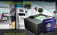 Сканер документов - COMBO SMART KIOSK полностроничный паспортный сканер для терминалов