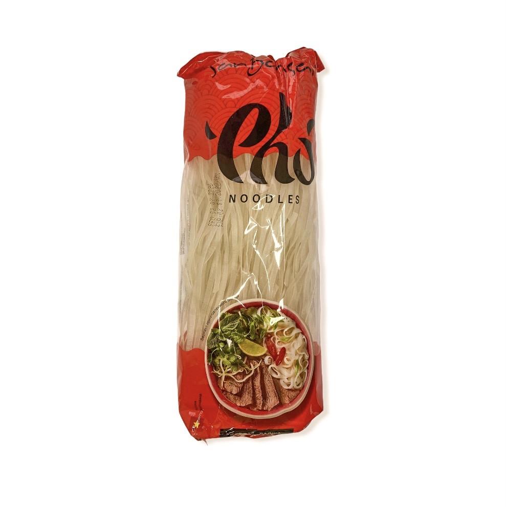 Pho Noodles (Рисовая лапша) San Bonsai, 200 гр