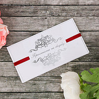 Свадебное приглашение с металлическим украшением «Свадебное приглашение на нашу свадьбу», 13 х 7 см