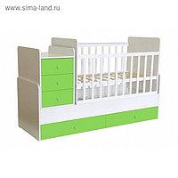 Кроватка-трансформер Polini kids Simple 1111 с комодом, цвет белый/лайм