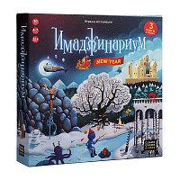 Настольная игра Имаджинариум «Новый год» (+3 эксклюзивные карты)