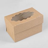 Коробка на 2 капкейка крафт