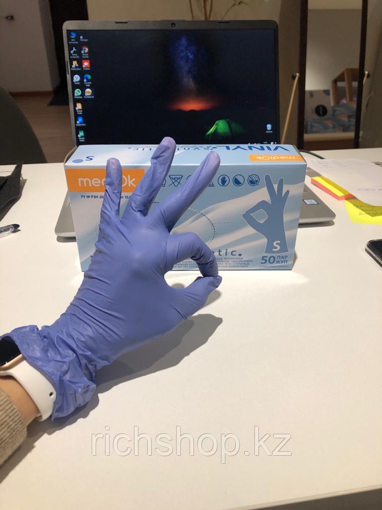 Перчатки нитриловые 50 пар/уп размер L