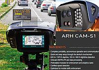 ARH ANPR S1 портативная мобильная камера с распознаванием госномера. (на расстоянии 1200 метров, до 250 км/ч)
