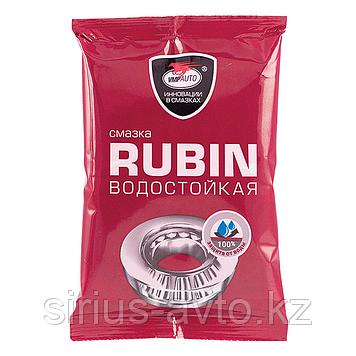 ВМП АВТО Водостойкая смазка MC 1520 RUBIN для подшипников, 90 гр
