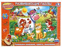 """Развивающие пазлы в рамке """"умные игры"""" домашние животные."""