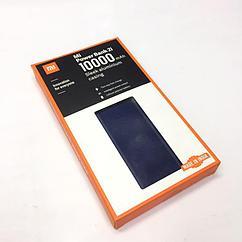 Мобильный аккумулятор Power Bank Xiaomi Mi 2I 10000 mah