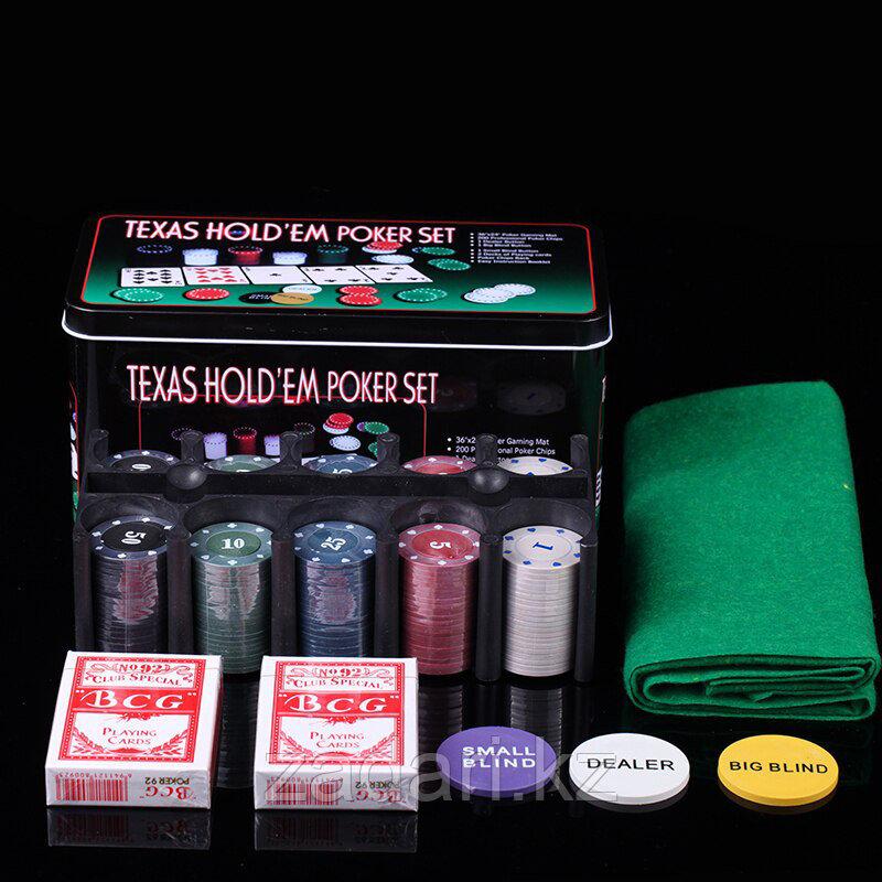 Набор для покера Perfecto «Professional Poker Chips» 200 фишек