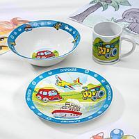 Набор посуды детский «Транспорт», 3 предмета: кружка 240 мл, тарелка d=19 см, миска d=18 см, в подарочной