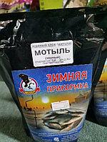 Зимняя Прикормка Мотыль(чёрный цвет, шипучая)