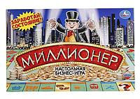 """Настольная бизнес игра """"Умные игры"""" Миллионер"""" Умка"""