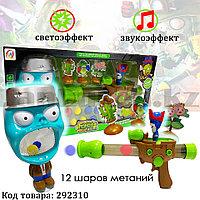 """Игровой набор растения против зомби """"Plants vs zombies"""" (1 пистолет,3 фигурок,1 зомби,12 шариков для метания)"""