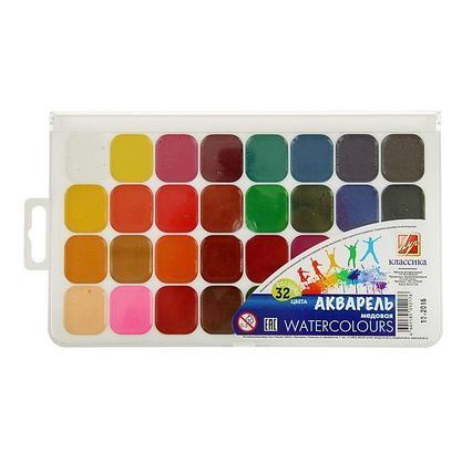 Акварель «Луч» Классика, 32 цвета, без кисти