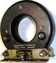 Трансформатор ТШЧЛ2Т-II 1500/5