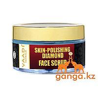 Скраб для лица с Алмазами (Skin-polishing Diamond Face Scrub VAADI Herbals), 50 гр