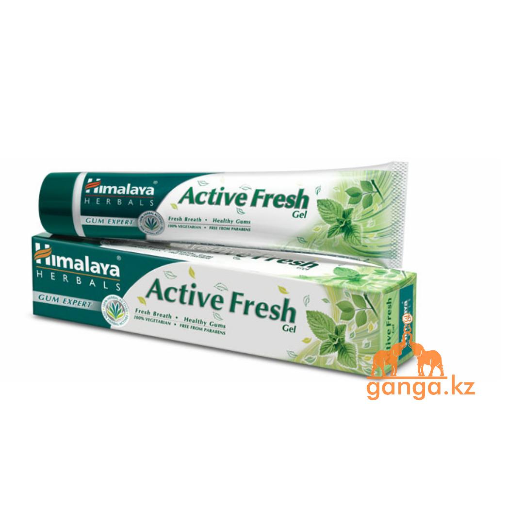 """Зубная паста-гель """"Активная свежесть"""" (Active Fresh HIMALAYA), 80 г."""