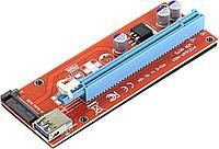 Riser ( Райзер ) PCI-E 1x - 16x, USB3.0  PCE164P-N03 Адаптер PCI-Ex1 M - PCI-Ex16 F, фото 1