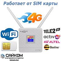 4G Модем WiFi Роутер / Вай Фай на Симке / Алтел, Теле 2, Билайн, Актив