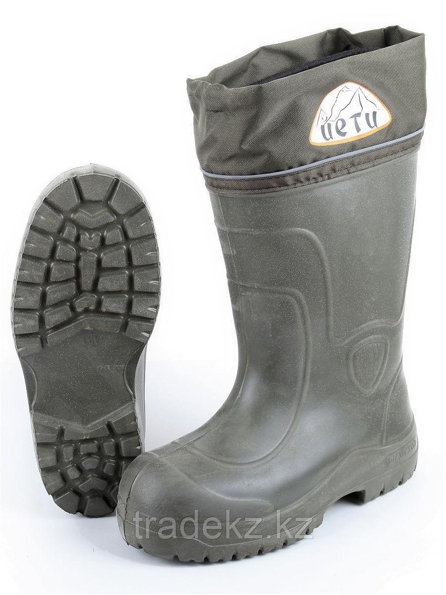 Обувь, сапоги для охоты и рыбалки EVA ЙЕТИ (-55°C), размер 43