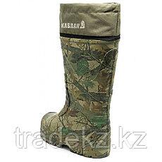 Обувь, сапоги для охоты и рыбалки EVASHOES КАБЛАН ПРИНТ (-55°C), лес, размер 44, фото 3