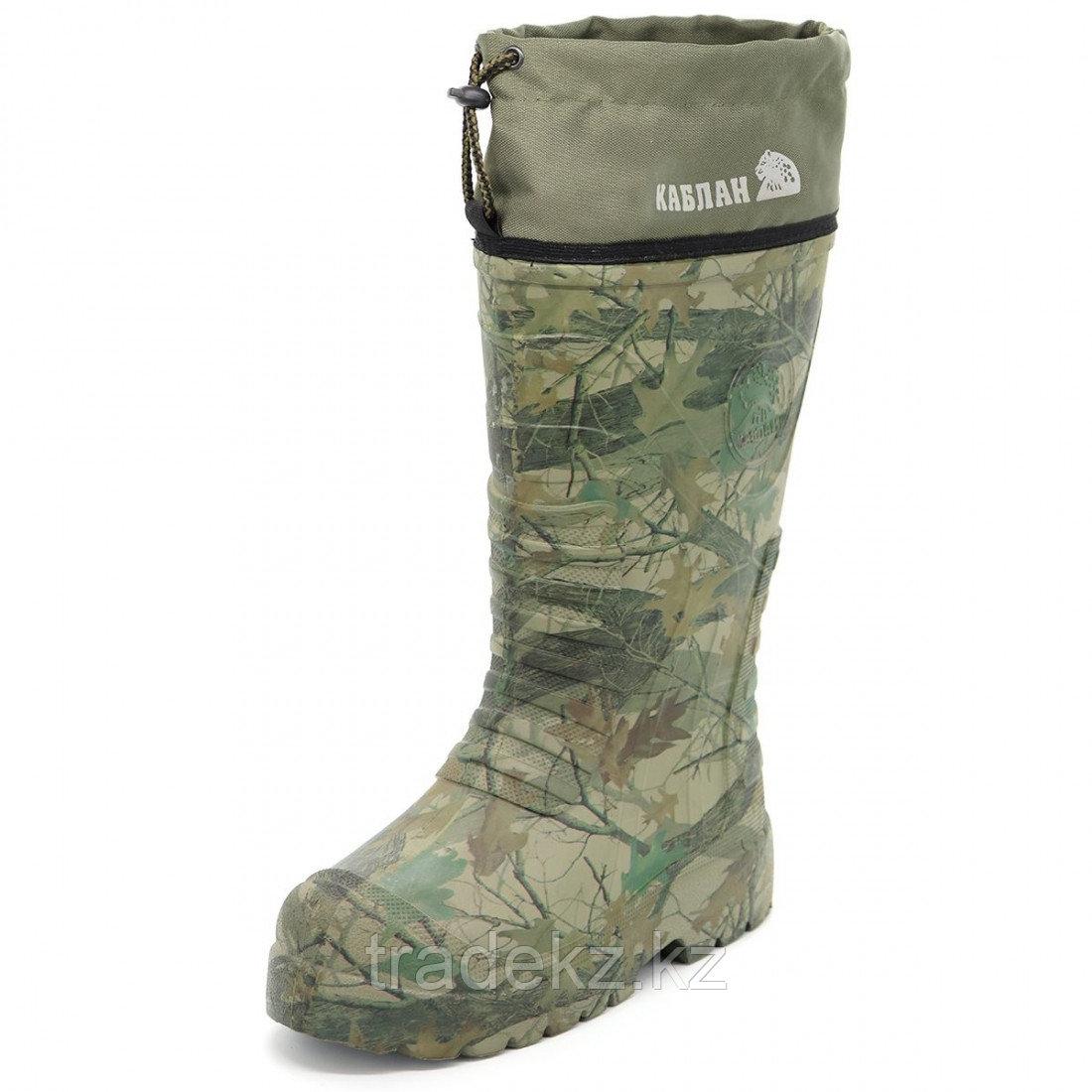 Обувь, сапоги для охоты и рыбалки EVASHOES КАБЛАН ПРИНТ (-55°C), лес, размер 46