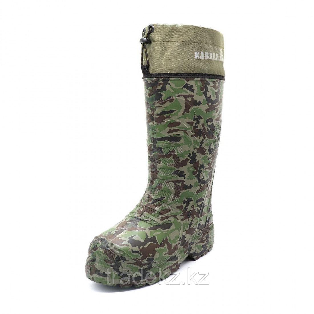Обувь, сапоги для охоты и рыбалки EVASHOES КАБЛАН ПРИНТ (-55°C), камуфляж, размер 42
