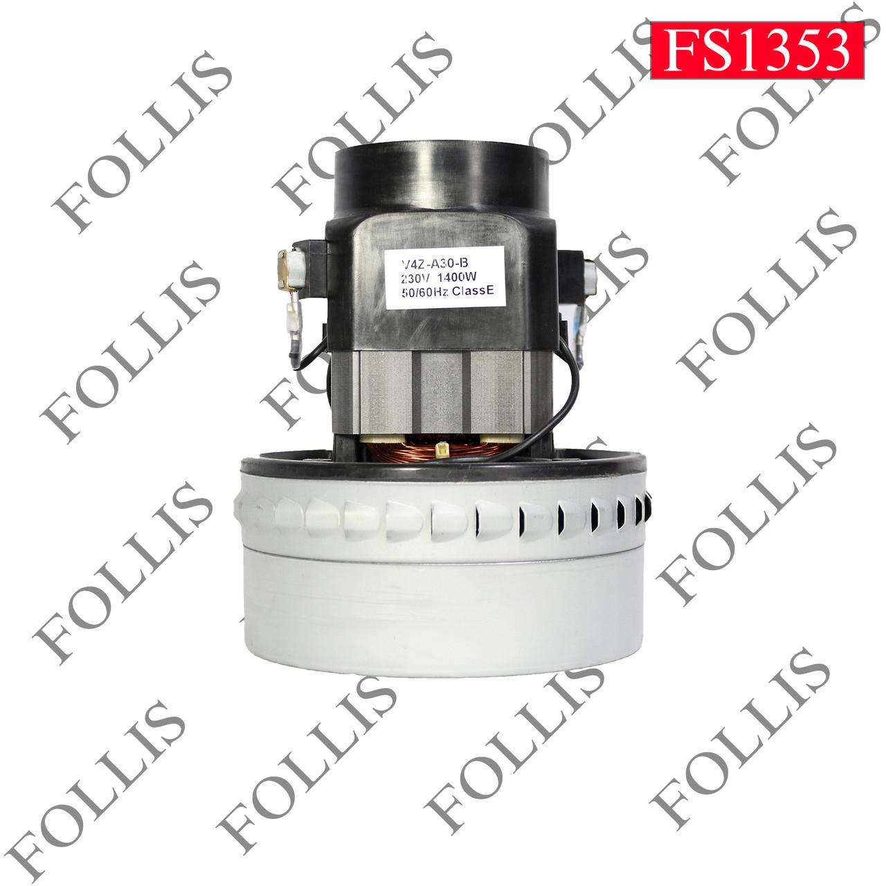 Электродвигатель пылесоса Мотор  NT-007 1400 w