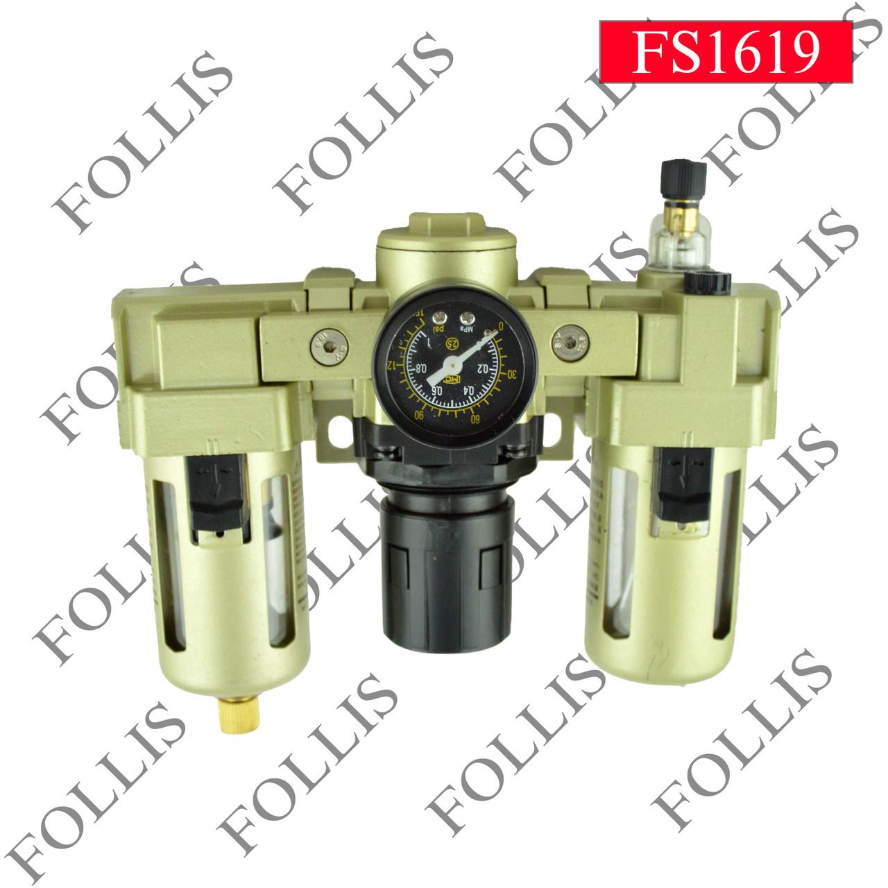Влагоотделитель Отстойник для компрессора AC4000-04
