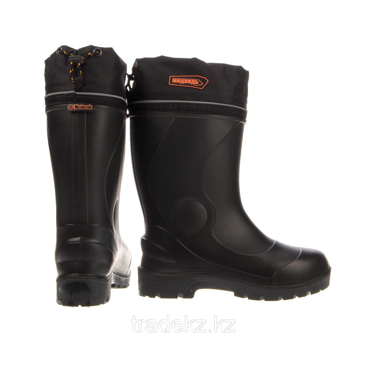 Обувь, сапоги для охоты и рыбалки ЭВА МЕДВЕДЬ ПУ (-60°C), черный, размер 44