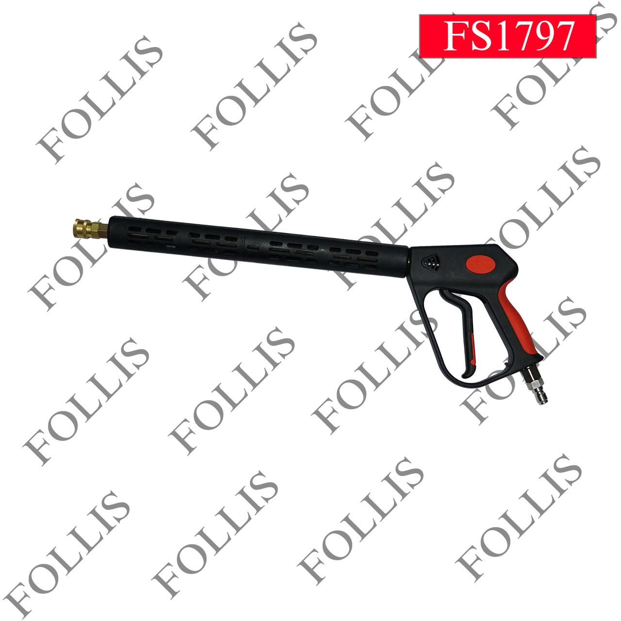 Пистолет для мойки AG-G20 (средный )