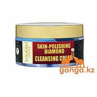 Очищающий крем для лица с Алмазами (Diamond Cleansing Cream VAADI Herbals), 50 гр