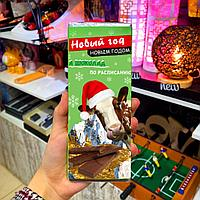 Шоколад-открытка «Новый год»