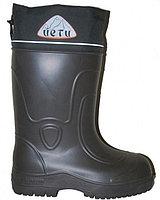 Обувь, сапоги для охоты и рыбалки EVA ЙЕТИ (-55°C) черный, размер 43