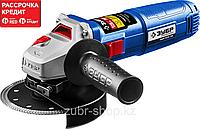 ЗУБР УШМ 125 мм, 750 Вт, серия Профессионал. (УШМ-П125-750)
