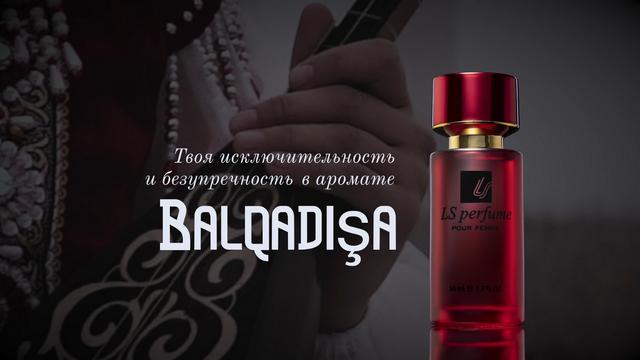 Balqadisa 50 ml. Французские духи с национальным характером.